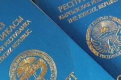 Ассоциация «Замандаш»: На предприятии в России кыргызстанцев «подменили» узбекистанцами