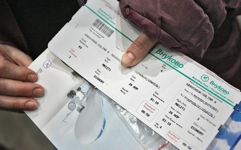 В Москве задержан кыргызстанец, продававший другим гражданам КР фальшивые авиабилеты