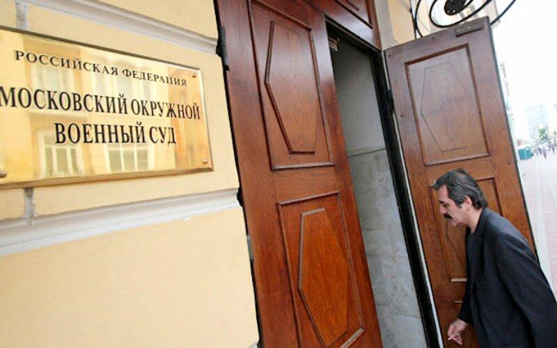 В России восьмерых кыргызстанцев осудили за подготовку терактов