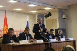 Новый посол КР в России встретился с кыргызской диаспорой