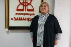 """Канзада Сманова: """"Биримдик"""" диаспорасынын он жылдыгын белгилейбиз"""""""