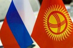 Кыргыз-россиялык конференция: 700гө жакын катышуучу эмне тууралуу сүйлөшүшөт?