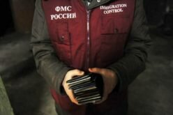 В Тюмени женщину привлекают к ответственности за фиктивную прописку граждан Кыргызстана