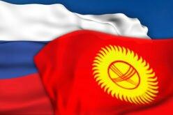 У граждан КР есть возможность легализоваться без выезда за пределы России