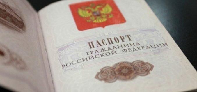 Гражданин КР осужден на 5 лет за кражу паспортов в поезда в Новгородской области