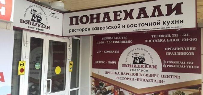 В Якутии успокоились и придумывают анекдоты: «Анджелина Джоли усыновила мигранта из Кыргызстана, протестуя против погромов»