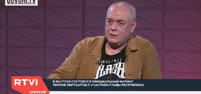Сергей Доренко: Столкнулись не киргизы с якутами, а бедность