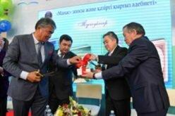 """В Нур-Султане состоялся семинар, посвященной эпосу """"Манас"""" и современной кыргызской литературе"""