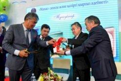 Элчи Кулубаев Нур-Султанда кыргыз адабиятына арналган семинарга катышты