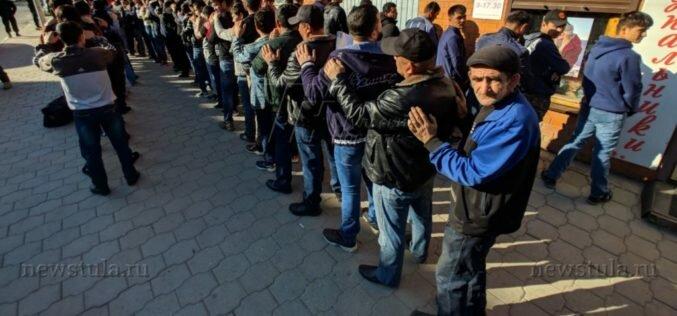 Мигранттарды каттоонун тартиби өзгөрдү