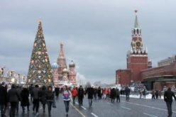 Москвада кыргыз балдары үчүн окуу клубу ачылды