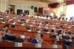 Парламентте Чехияга виза ала албай жүргөн Кыргыз жарандарынын көйгөйү көтөрүлдү