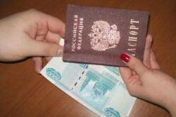 В Тюмени в суд направлено дело о фиктивной регистрации 91 мигранта и КР, РУз и РТ