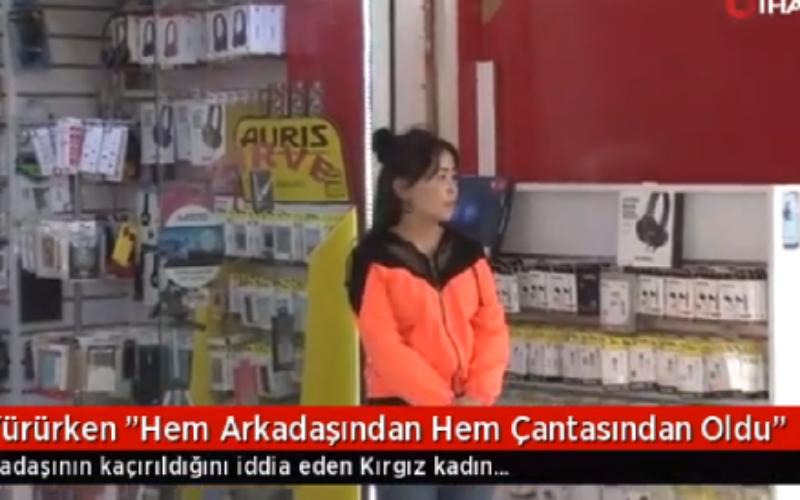 В Анталье похитили девушку из Кыргызстана