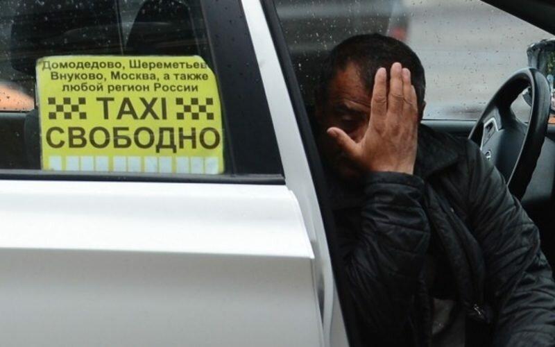В России узбекистанец сделал себе документы гражданина Кыргызстана, чтобы работать без патента