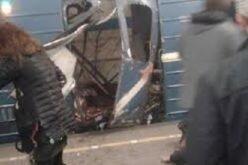 В России объявлен в розыск кыргызстанец – фигурант дела о теракте в петербургском метро