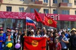 Чита шаарындагы кыргызстандыктар шаар күнү майрамына катышты