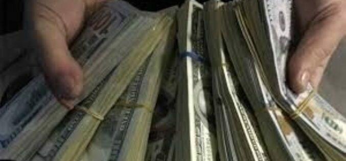 Калининградские таможенники изъяли у гражданина КР крупную сумму