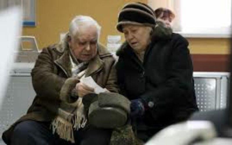 Взаимное признание пенсионного стажа в странах ЕАЭС