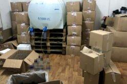 В Стамбуле полиция накрыла подпольный цех по изготовлению алкоголя, в нем работала кыргызстанка