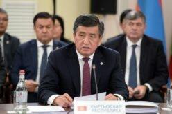 Саммит ЕАЭС: Жээнбеков поднял вопрос о денежных переводах из России