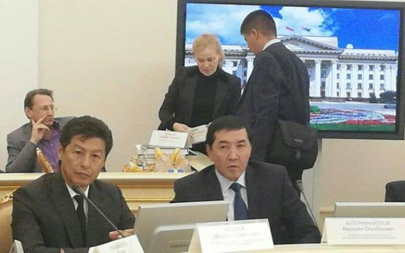 «Замандаш» Ассоциациясы Тюмень облусунда жайгашкан кыргыз диаспорасынын 10-жылдыгына катышты