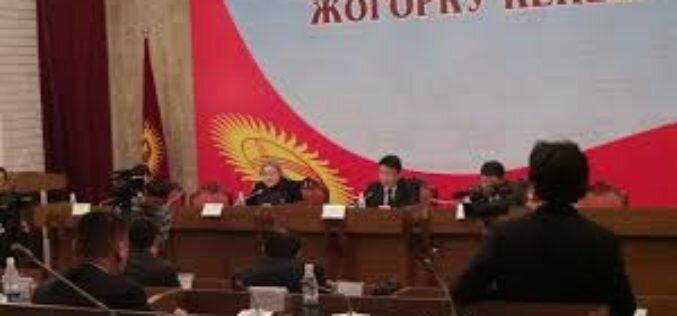 В парламенте спорят о поправках в закон о внешней миграции