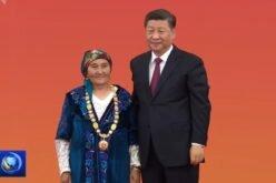 Председатель Китая Си Цзиньпин вручил этнической кыргызке награду высшей степени